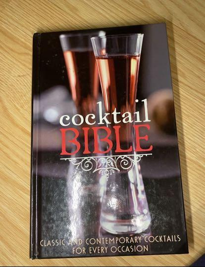 BAYVIEW/EGLINTON PICKUP Cocktail book hardcover