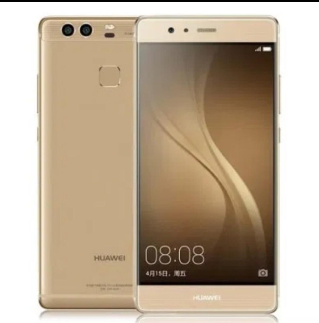 Huawei P9 - GOLD (Android)