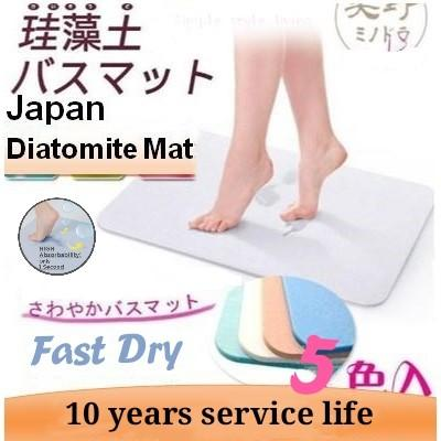 National Day Offer Japan Diatomite Absorbent Mat Super Fast Drying Bath Bathroom Floor Shower Mat Home Appliances Cleaning Laundry On Carousell