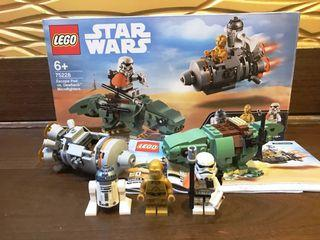 LEGO 樂高 75228 逃生艙對決濕背獸(近全新)