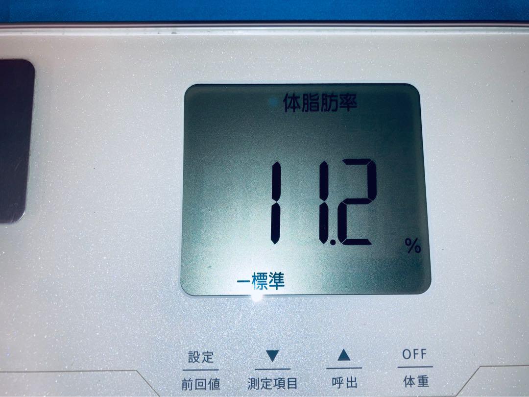 脂肪 測定 体 率