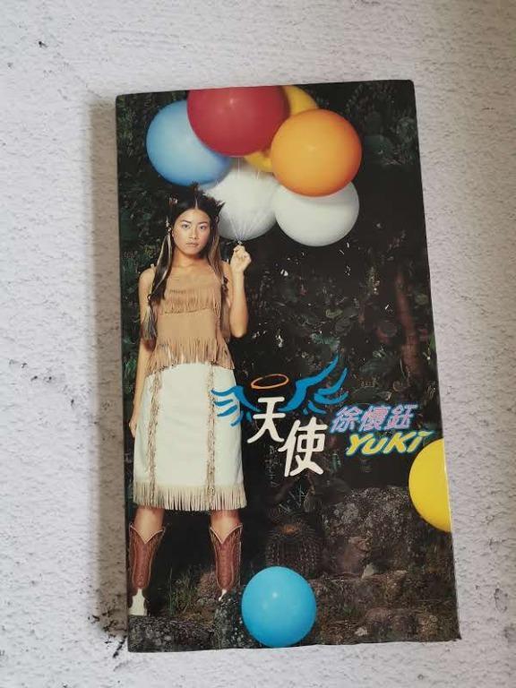 【芭爸時尚生活館】YUKI 徐懷鈺 天使 早期 絕版CD 唱片
