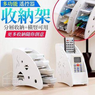 ❇️胖晴小舖【現貨】多功能遙控器收納架