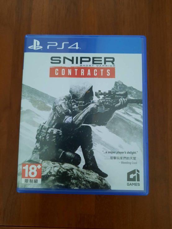 狙擊之王:幽靈戰士契約 9.9成新