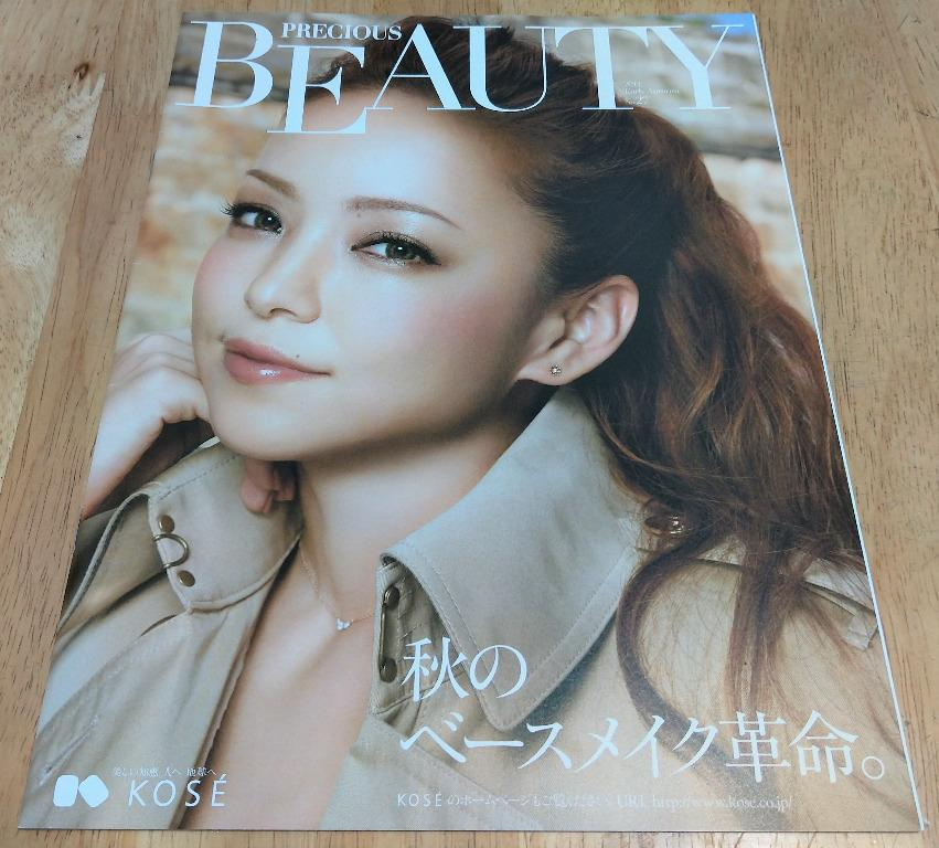 安室奈美恵 / 安室奈美惠 / Namie Amuro / 時尚一派 / SUITE CHIC - KOSÉ (KOSE) PRECIOUS BEAUTY 2011 Early Autumn No. 27 #carouselljackpot