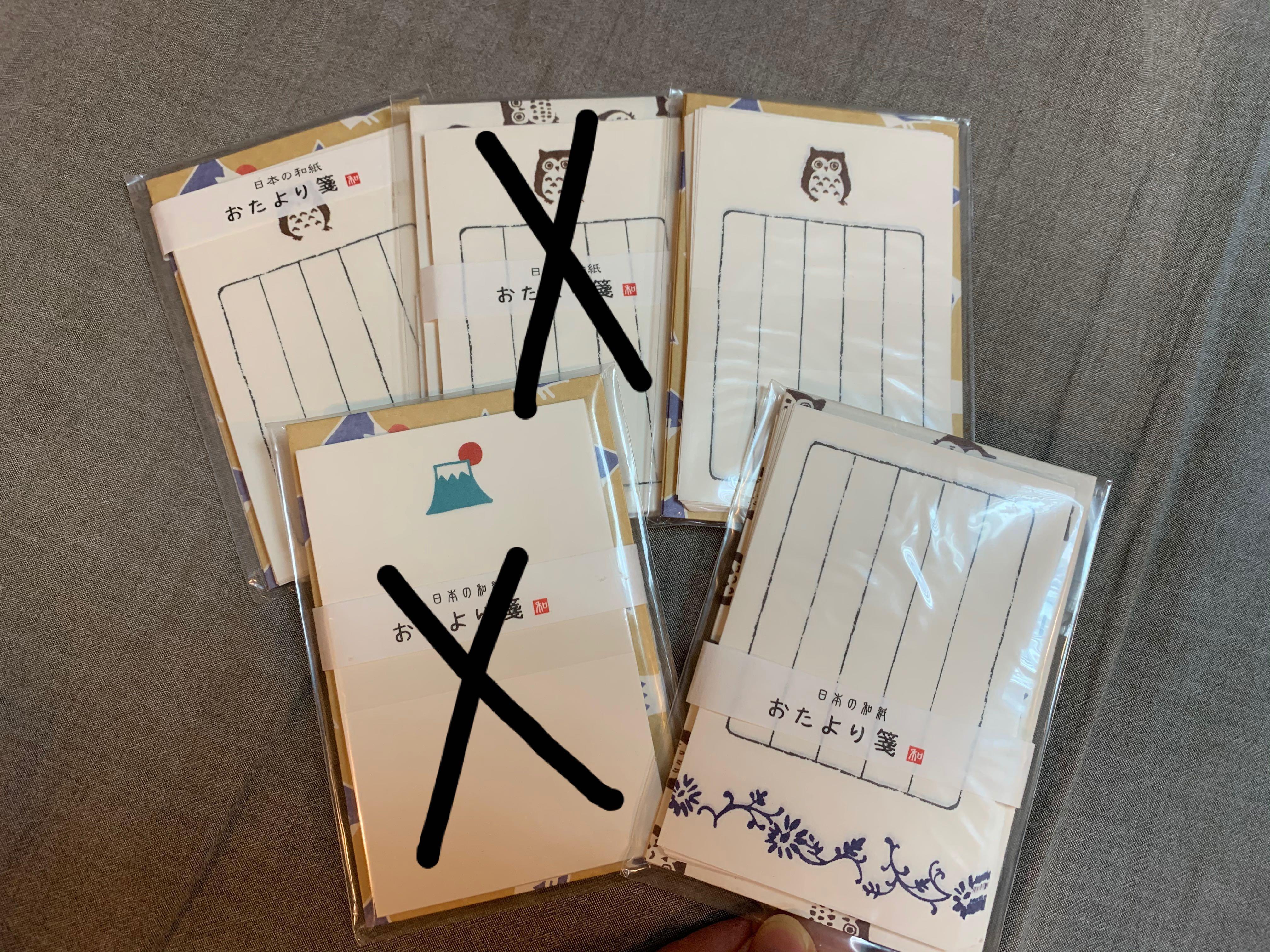 日式和紙 +信封 #free