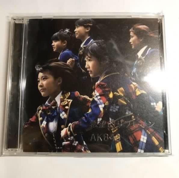 [包郵] AKB48 希望的リフレイン Type A 初回限定盤 CD DVD