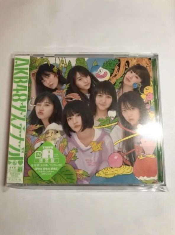 [包郵] AKB48 Sustainable Type A 通常盤 CD DVD