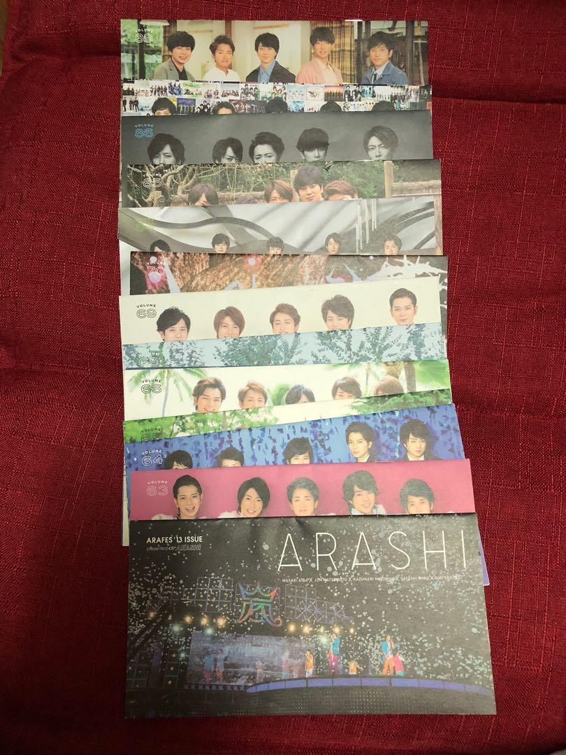 Arashi 會刊