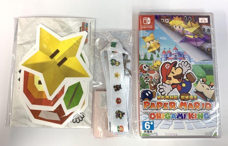 NS Switch《紙片瑪利歐:摺紙國王》 含特典 台灣公司貨