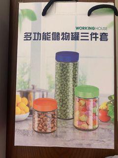 [萊兒SHOP]多功能玻璃儲物罐三件組