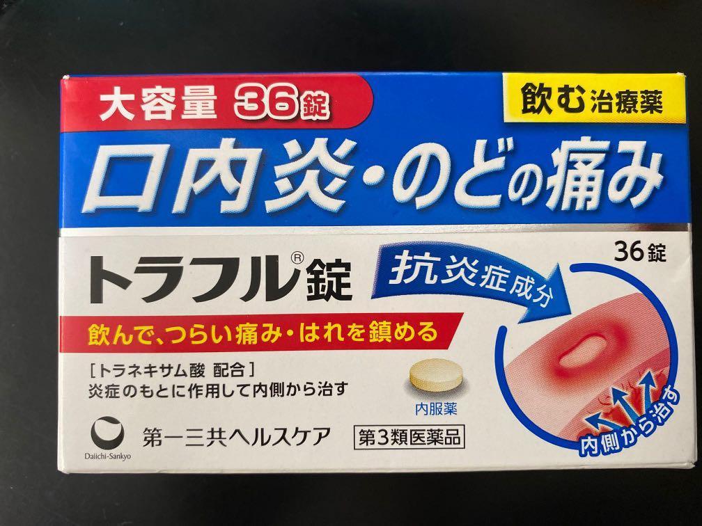口內炎-36錠