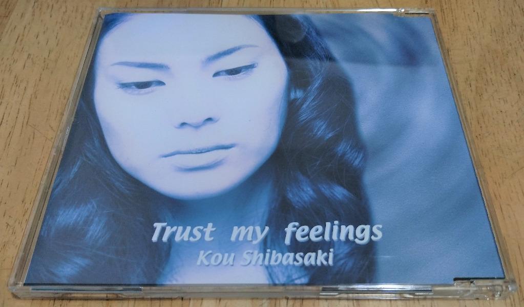 柴咲幸 / 柴崎幸 / Kou Shibasaki - Trust my feelings (日本見本盤) #carouselljackpot