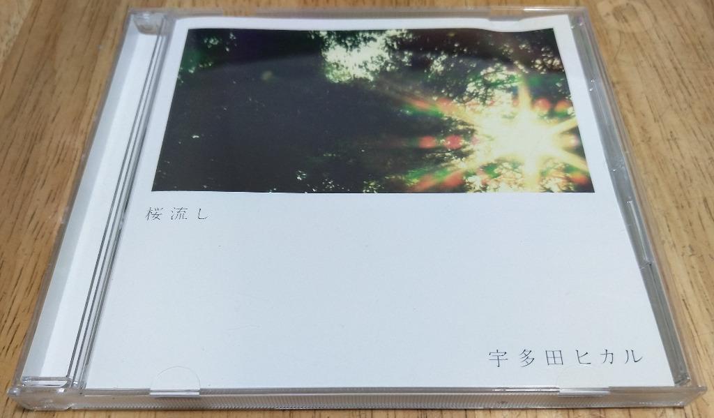 宇多田ヒカル / 宇多田光 / Utada Hikaru - 桜流し (日本盤 DVD) #carouselljackpot