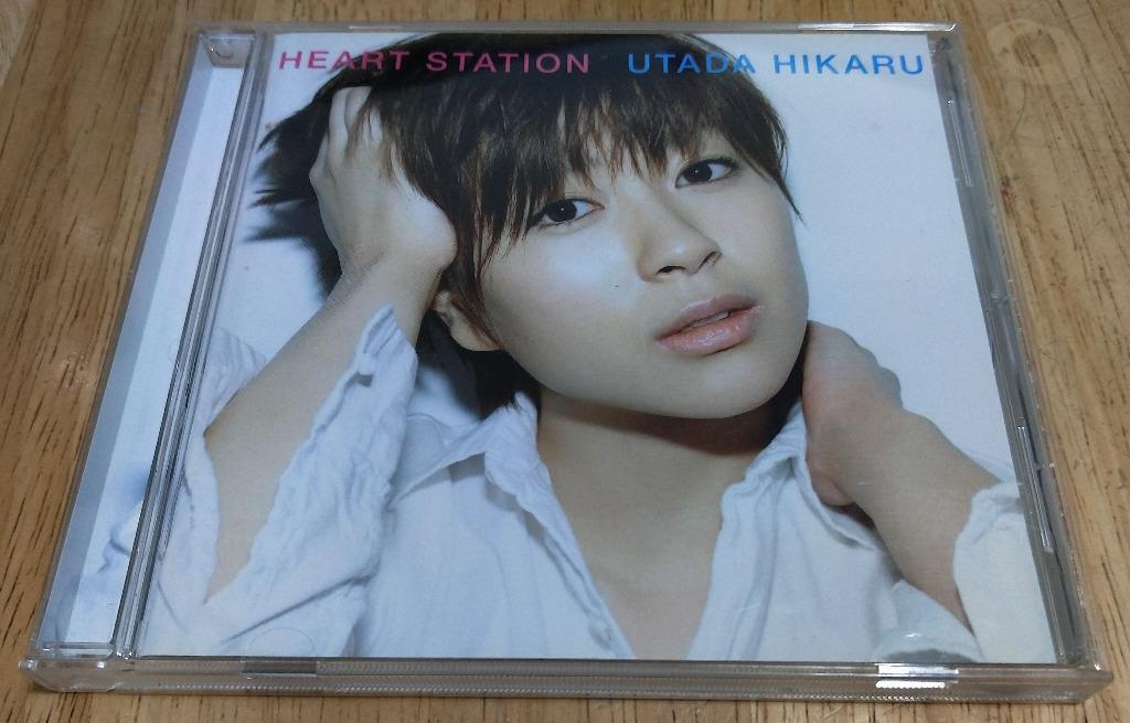 宇多田ヒカル / 宇多田光 / Utada Hikaru - HEART STATION (日本盤) #carouselljackpot