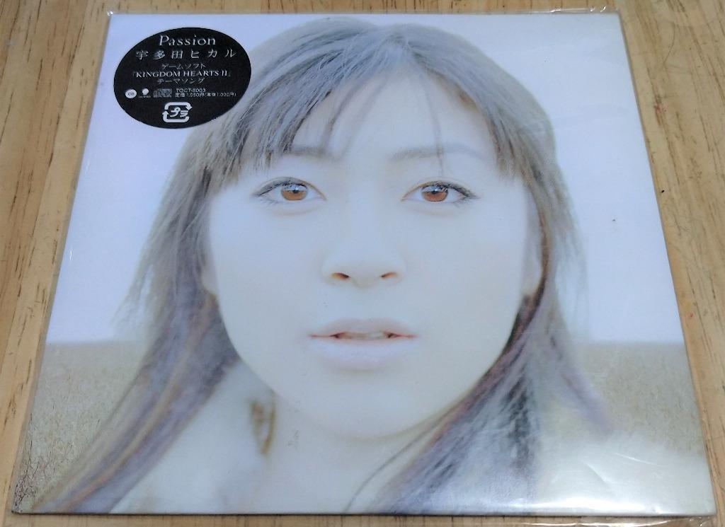 宇多田ヒカル / 宇多田光 / Utada Hikaru - Passion (日本見本盤 CD) #carouselljackpot