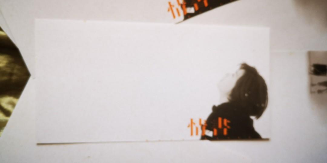 絕無僅有,絕版《情書》信封,信紙套裝 #Carouselljackpot