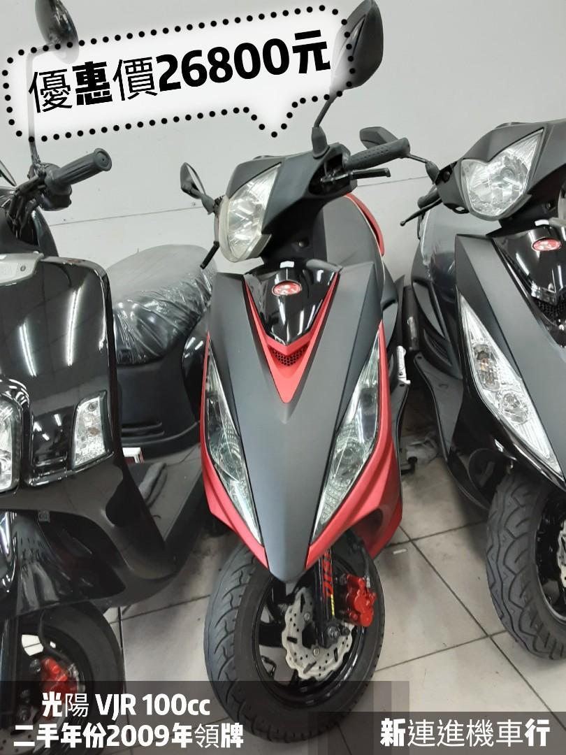 光陽 VJR 100cc 便宜代步車 高雄 非 IRX RX Many RSZ JR 心情 高手 RS 得意 俏麗 風