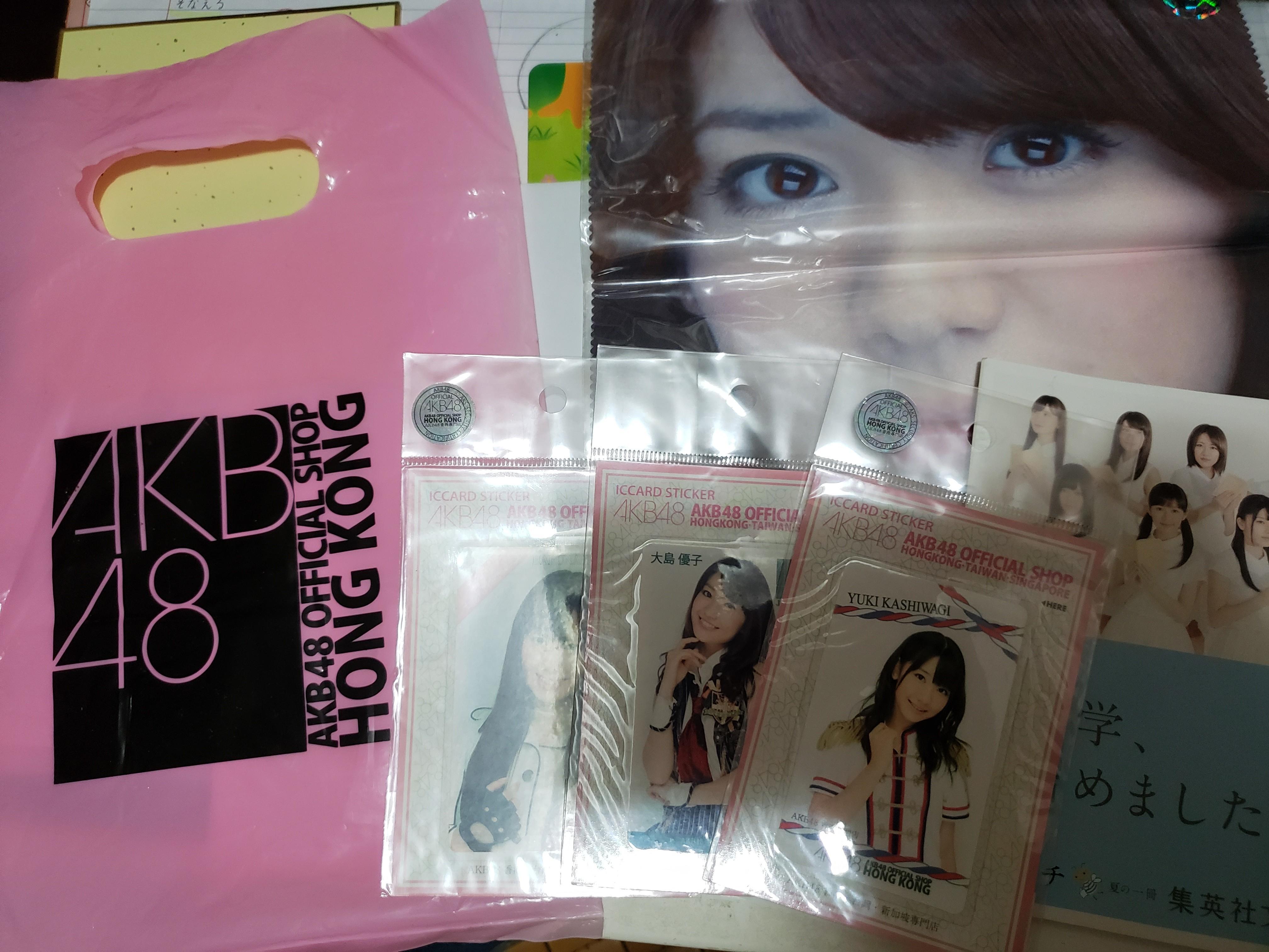 [放售]曾幾何時AKB48香港限定店 卡貼 方布 小鳩陽菜 柏木由紀 大島優子