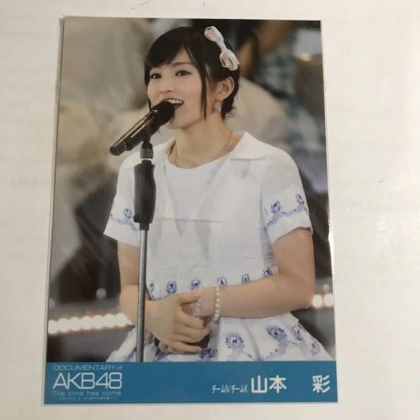 AKB48 Documentary The time has come 山本彩 生寫真