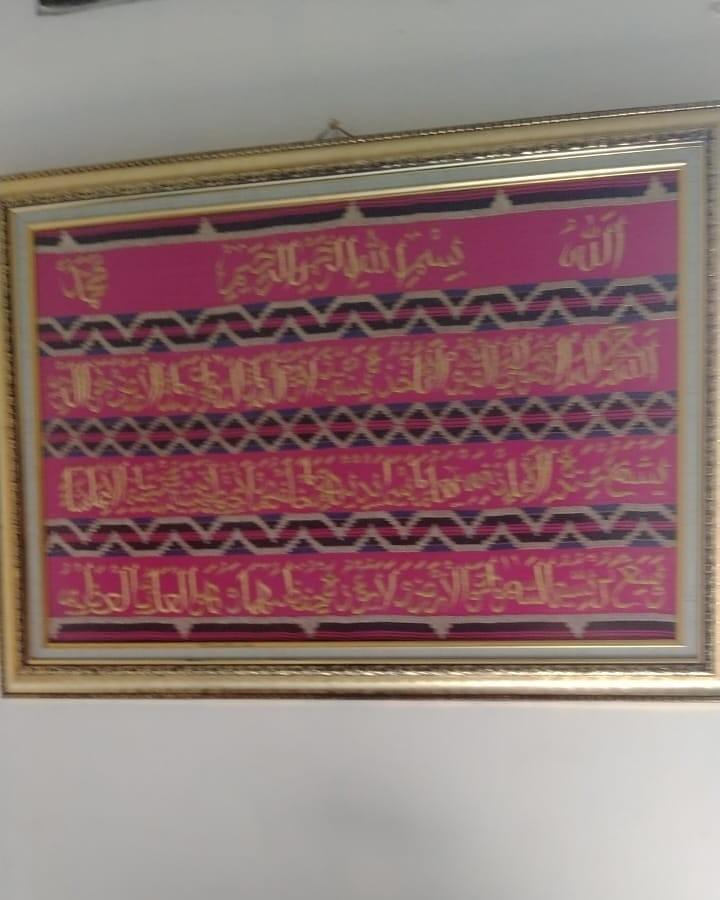 Kaligrafi Sulam Tapis Lampunh