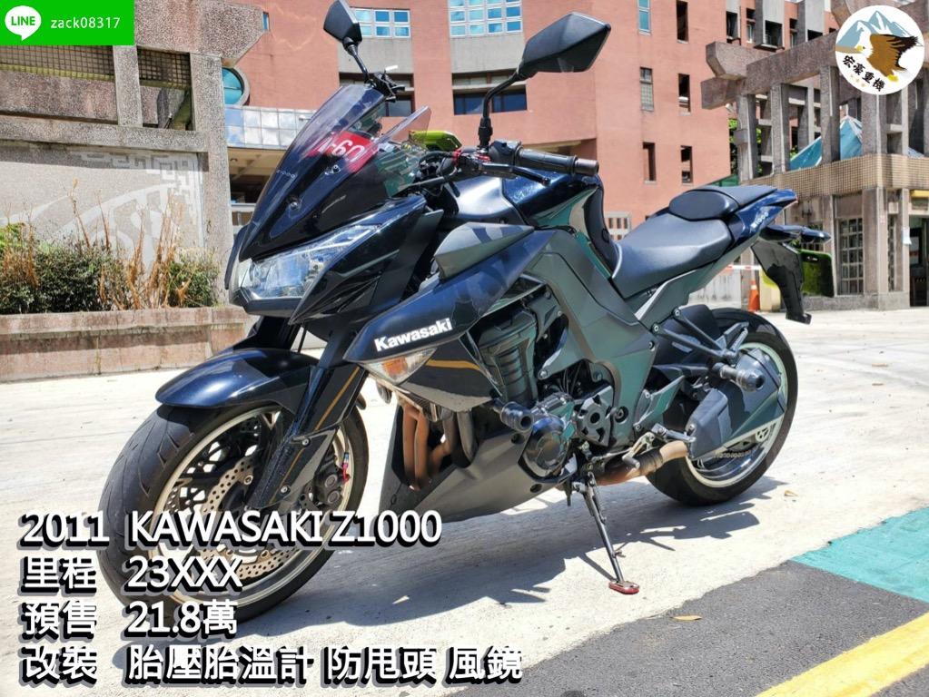 KAWASAKI Z1000 三代Z