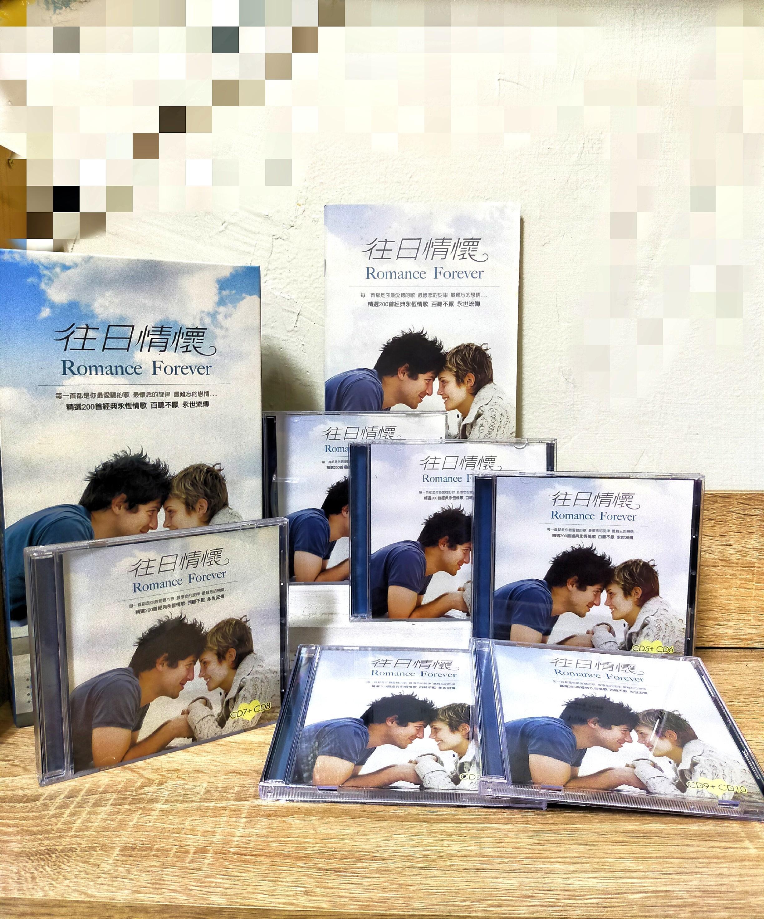 正版 懷舊英文歌曲/往日情懷12入CD