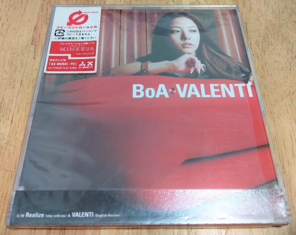 權寶雅 / BoA - VALENTI (日本盤) #carouselljackpot