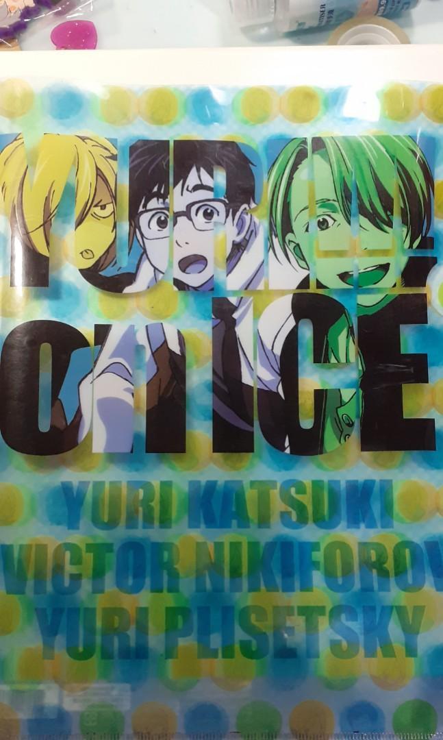 冰上的尤里文件夾 #yuri on ice file