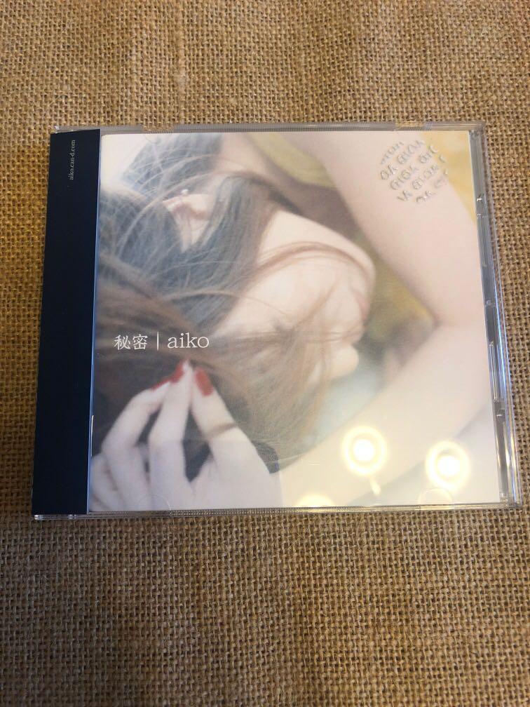 aiko 秘密 - album