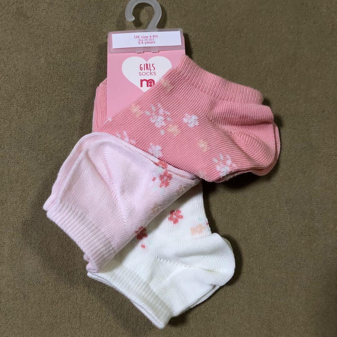 pack floral trainer socks, Babies