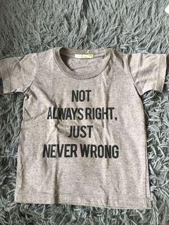 Just tees shirt