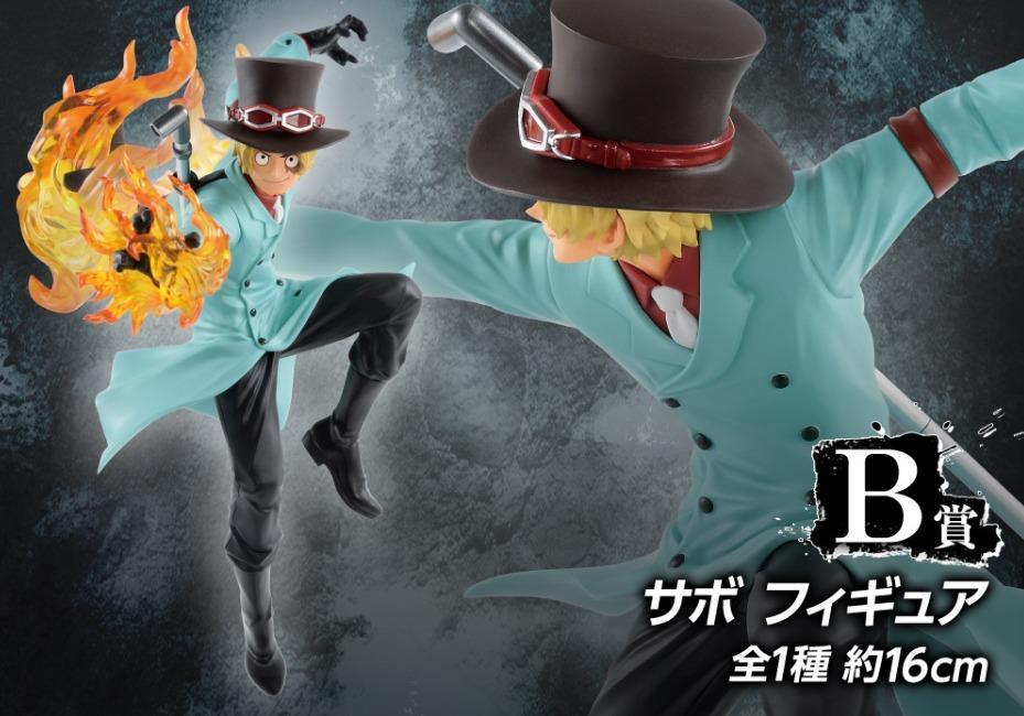 BANDAI Ichiban kuji One Piece Stampede Great Banquet figure Sanji Japan F//S