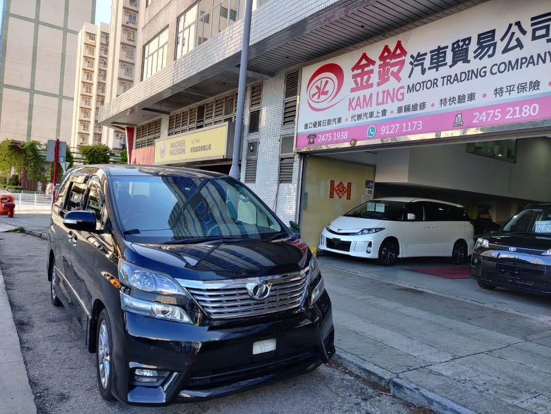 Toyota Alphard/Vellfire 2.4/3.5 Auto