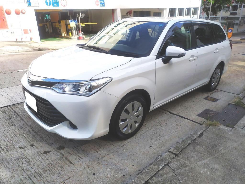 Toyota Corolla Fielder 1.5 X (A)