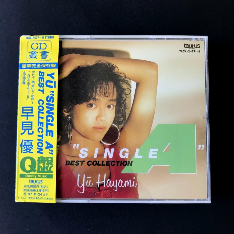 YU Single A Best Collection 2CD / 早見優