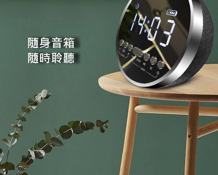 藍芽喇叭 音箱 時鐘 鬧鐘 廣播 多功能喇叭