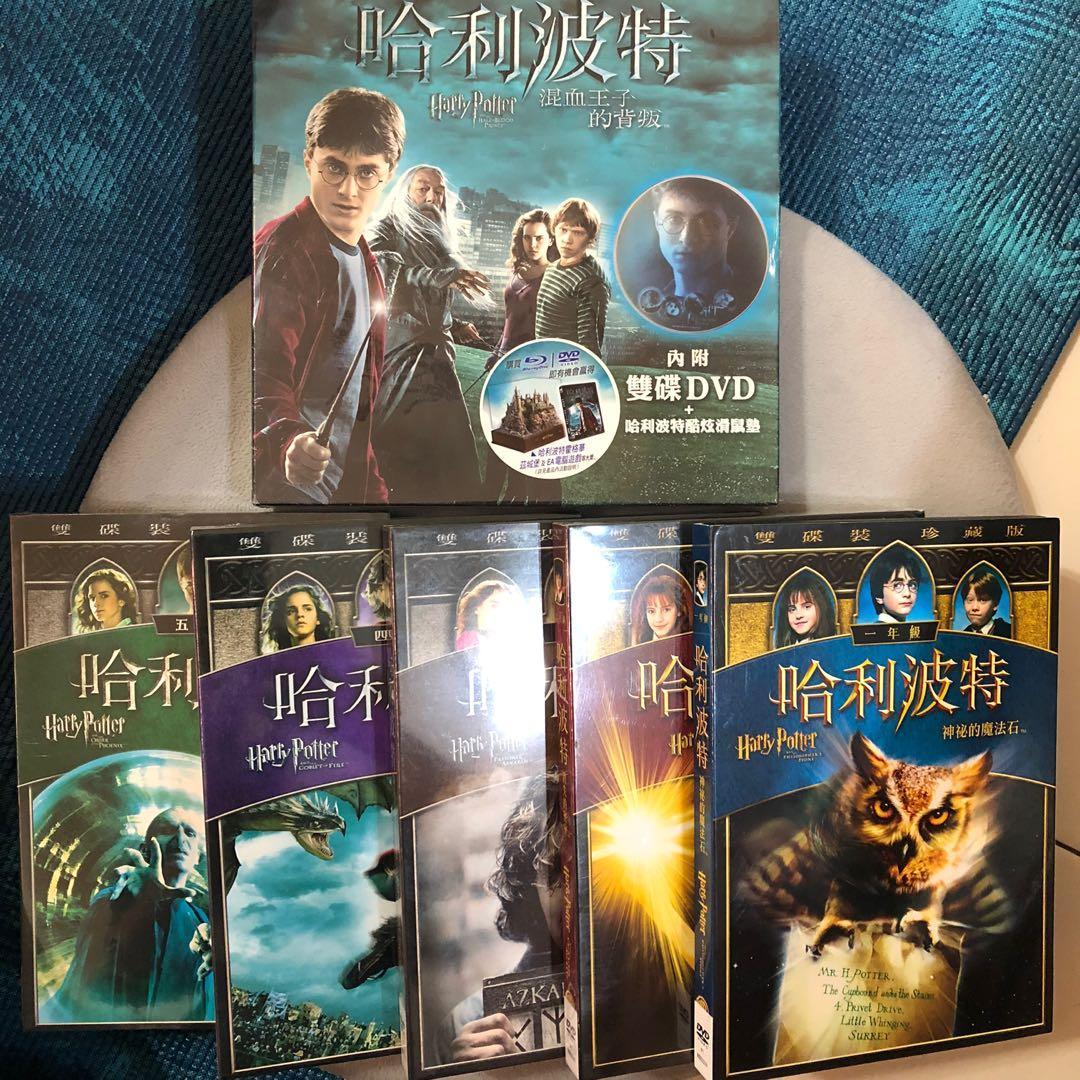 哈利波特電影雙碟珍藏版DVD 1~6集
