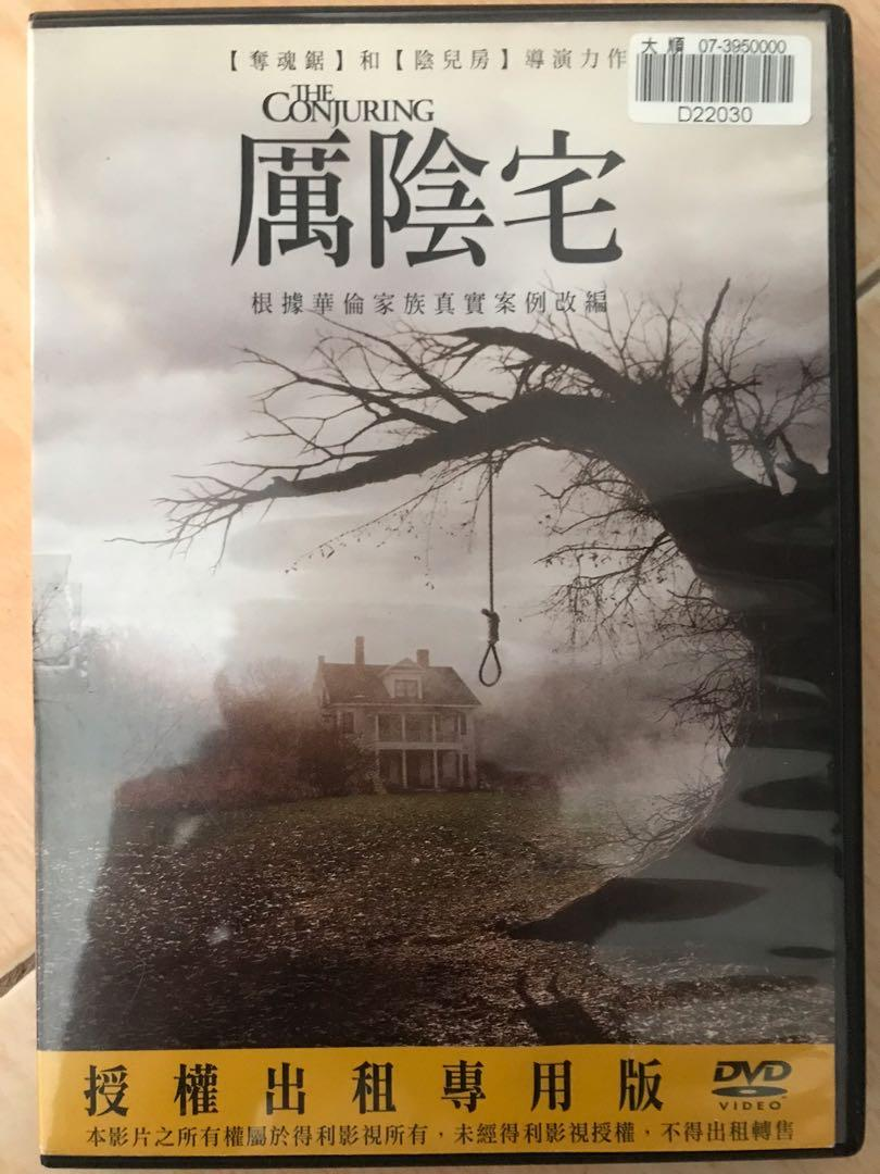 DVD Original The Conjuring