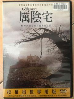 DVD Original The Conjuring
