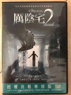 DVD Original The Conjuring 2