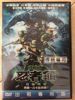 DVD Original TMNT