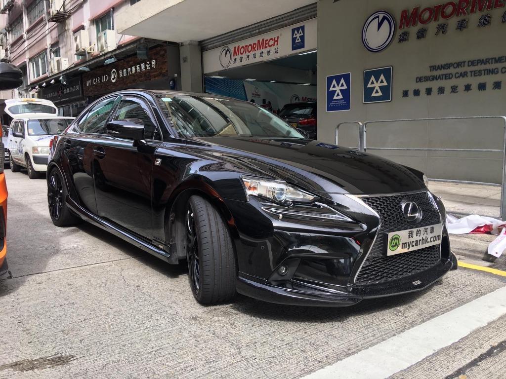 Lexus IS 250 2013 Auto
