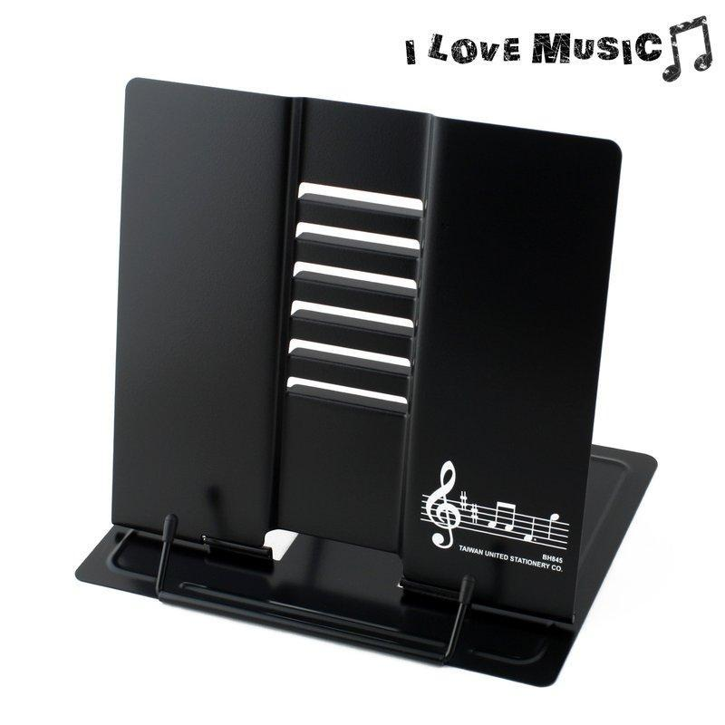 Music Sheets Holder/Stand