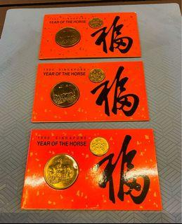 Sgp 1990 Year Of Horse HongBao Coin Pack