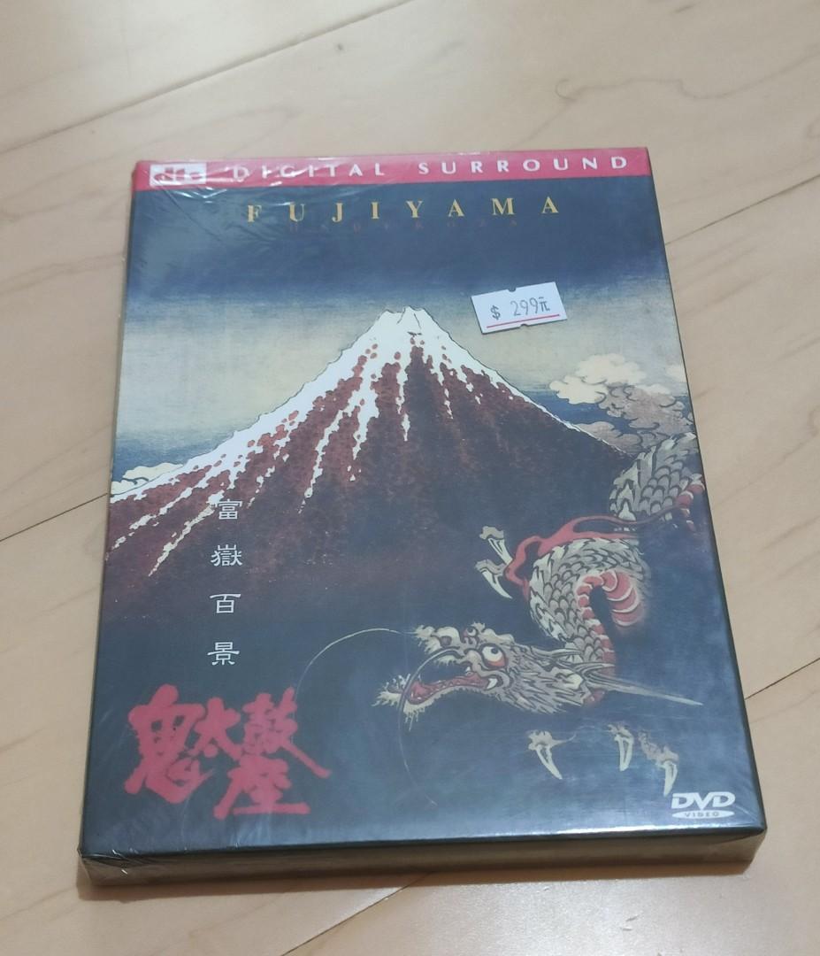全新 富裕百景鬼太鼓座DVD