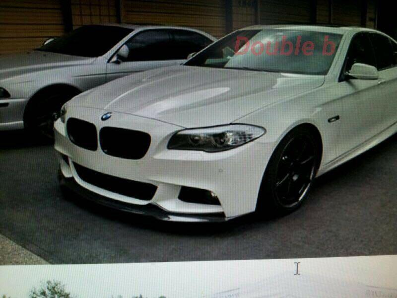 Double b BMW 寶馬 F11 F10 M-tech A款 碳纖維 前下巴 535 530 528 520 完美密合度 台灣製造品質優良