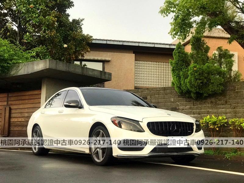 【FB搜尋桃園阿承】賓士 超人氣C300跑8萬 2014年 2.0CC 白色 二手車 中古車