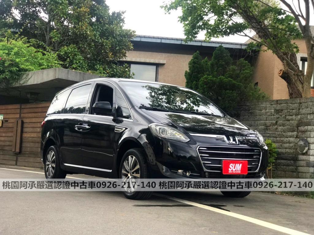 【FB搜尋桃園阿承】納智捷 超人氣M7跑5萬 2015年 2.2CC 黑色 二手車 中古車