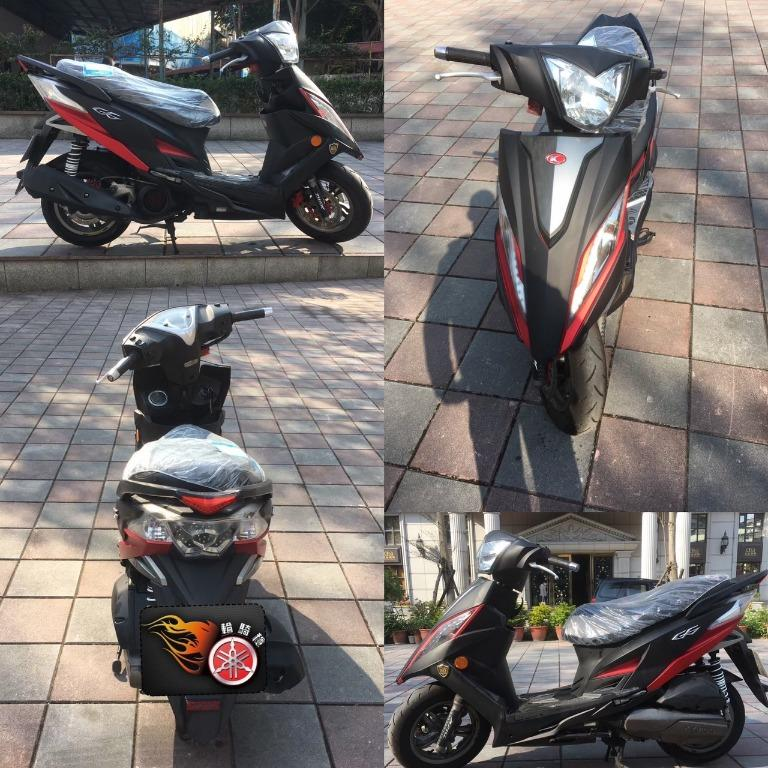 【輪騎穩】2015 光陽 G6 150 ( 勁戰、G5、BWS可參考 )
